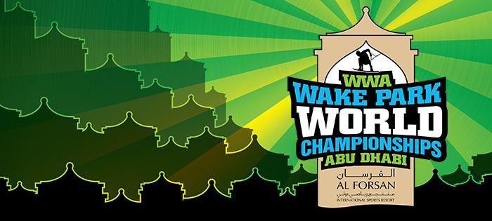 2015 WWA Wakepark Worlds Al Forsan Abu Dhabi