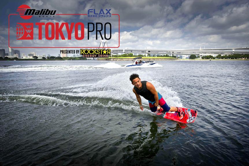 Tokyo Pro