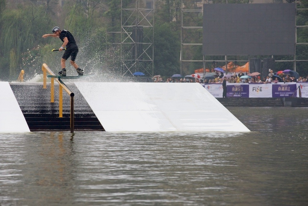 2015 FISE World Chengdu wakeboard