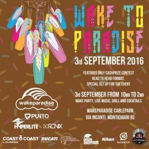 Wake to Paradise Contest 2016