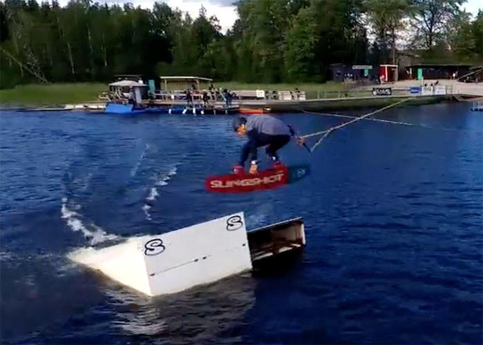 fagersta cablepark