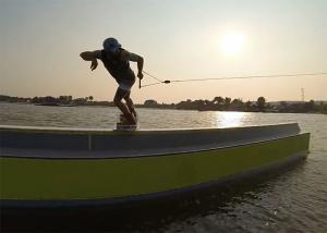 Ptits Bums Pointe's Wake Park